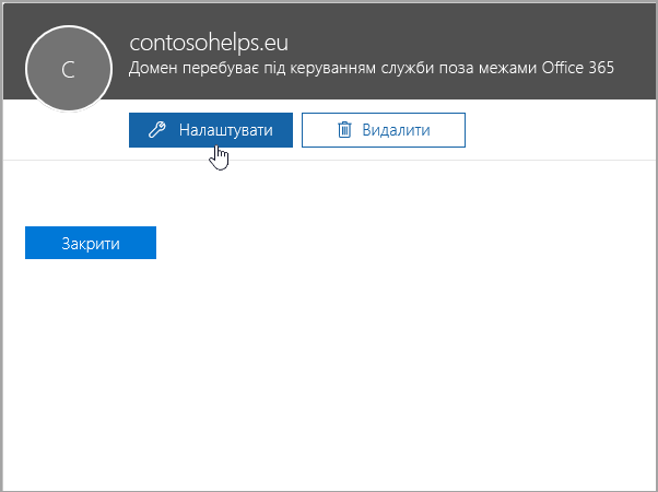 Domainnameshop розпочати настройку в Office 365_C3_20176279736