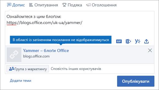 Попередній перегляд посилання не буде видно в браузері Internet Explorer 10 документа режимі