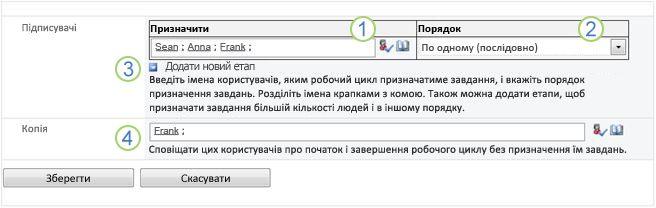 Друга сторінка форми зв'язку з викликаними параметрами