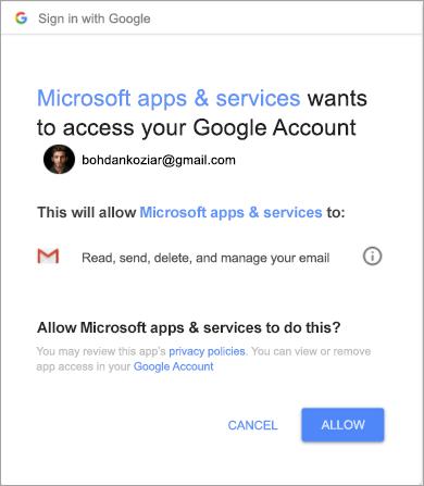 Вікно дозволів на доступ до облікового запису Gmail в Outlook