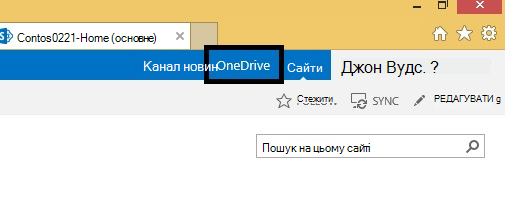 OneDrive icon in SharePoint 2013 site