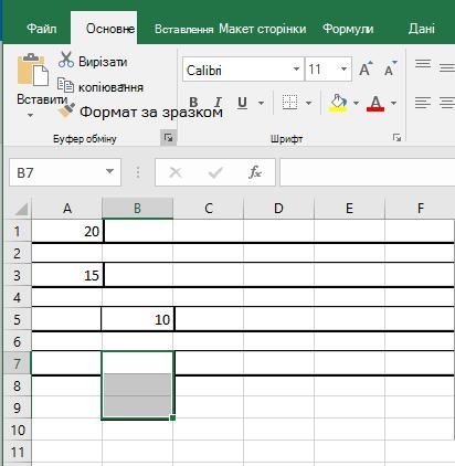 Темні межі навколо клітинок під час введення тексту після інсталяції оновлення KB4011050