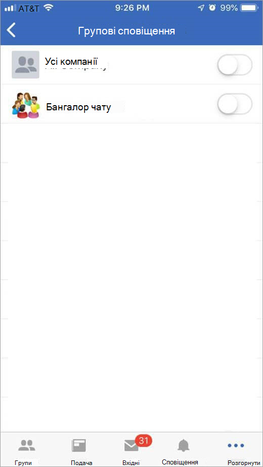 iOS Yammer сторінки для виділення групи, щоб отримувати сповіщення про