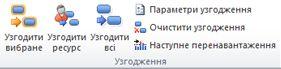 Світло-сіра тема Office