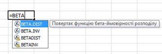приклад автозаповнення формул