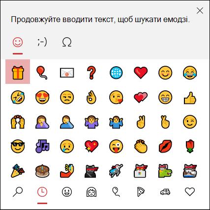 Щоб вставити емодзі, скористайтеся відповідним елементом Windows 10 емодзі.
