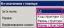 subtask13