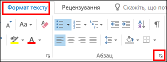 Outlook Paragraph Dialog Box