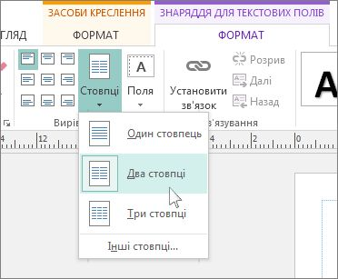 Відображення виправлень у тексті