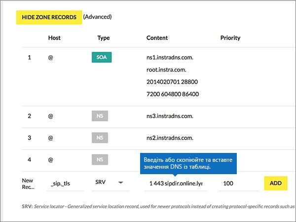 AsiaRegistry-BP-Configure-5-1