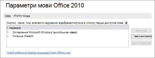 Мова інтерфейсу Office
