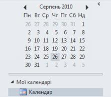 Область датування в області переходів календаря