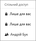 """Знімок екрана: стовпець """"Спільний доступ"""" у службі """"OneDrive для бізнесу"""", у якому показано, до яких елементів надано спільний доступ"""