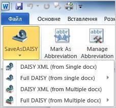 розкривне меню кнопки save as daisy