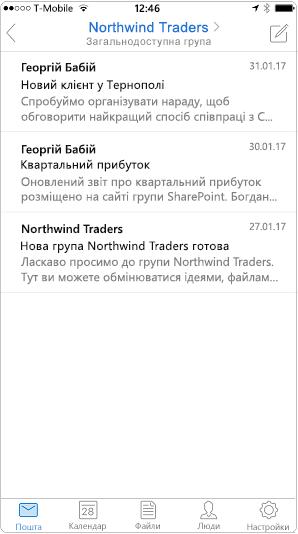 Подання розмови у програмі Outlook для мобільних пристроїв