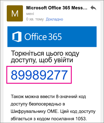 Шифрувальник OME з Gmail (4)