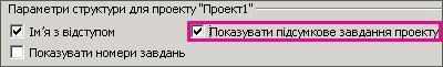 subtask11