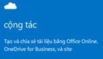 Ảnh chụp màn hình của Ngăn bắt đầu của người quản trị dành cho việc cộng tác, bao gồm OneDrive for Business, Office Web Apps, và các site nhóm. Bấm vào đây để mở chủ đề trợ giúp có liên quan.