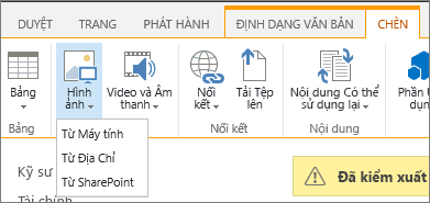 Nút chèn ảnh với menu tùy chọn nguồn bên dưới nó.