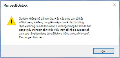 Outlook không thể đăng nhập.