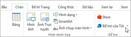 Ảnh chụp màn hình của một phần của tab chèn trên ruy-băng Excel với con chạy trỏ đến của tôi bổ trợ. chọn bổ trợ của tôi để truy nhập bổ trợ cho Excel.