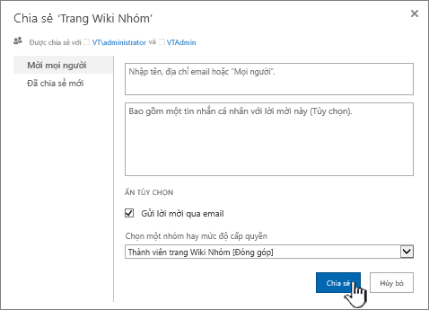 Wiki_Share_Dialog_Box