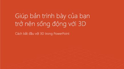 Ảnh chụp màn hình của một trang bìa mẫu PowerPoint 3D