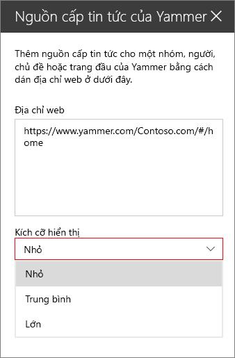 Hộp địa chỉ web nguồn cấp yammer