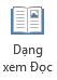 Dạng xem chỉ đọc là phù hợp cho việc đọc một bản trình bày PowerPoint toàn màn hình khi không có không diễn giả.