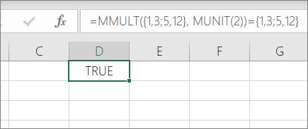 Ví dụ về hàm MUNIT