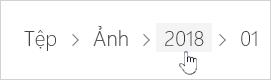 Chọn một thư mục OneDrive