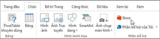 Ảnh chụp màn hình của một phần của tab chèn trên ruy-băng Excel với con chạy trỏ đến cửa hàng. Chọn Store để đến Office Store và tìm bổ trợ cho Excel.