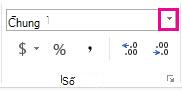 Hộp Định dạng Số trên tab Trang đầu