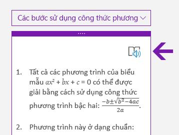 Biểu tượng Trình đọc Chân thực trong ngăn toán học trong OneNote for Windows 10