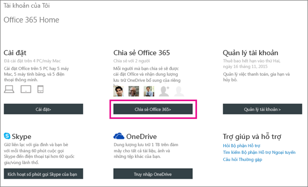 """Screen shot of the My Account page with the """"Share Office 365"""" button selected."""