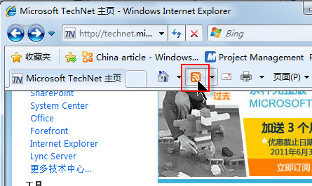 RSS button in toolbar
