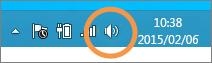 焦点集中在显示在任务栏上的 Windows 扬声器图标