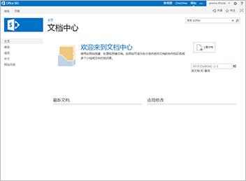 文档中心网站模板