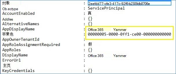 对文本文件的输出的示例