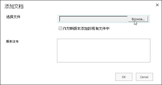 在 Windows 资源管理器中选择徽标