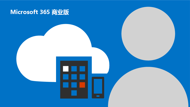 显示了一张背景为云和设备以及一个卡通人物的图像