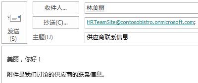 """""""抄送""""字段中包含网站邮箱的电子邮件。"""