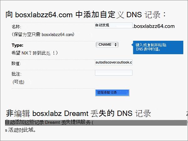 Dreamhost-最佳实践-配置-3-1