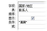 用于显示特定字词结果的查询条件