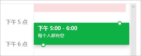 日程安排网格的屏幕截图