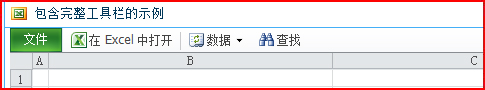 """显示""""打开""""、""""数据""""、""""查找""""和""""帮助""""按钮的 EWA 工具栏"""