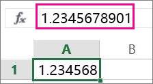 数字在工作表中显示为舍入值,但在编辑栏中完全显示