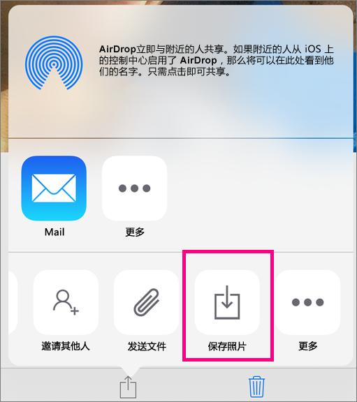 OneDrive 下载