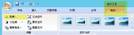 """在 """"图片工具格式"""" 选项卡上的 """"调整"""" 组中, 选择 """"亮度"""""""