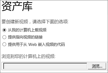 """使用突出显示的""""上传""""创建一个新的视频对话框"""
